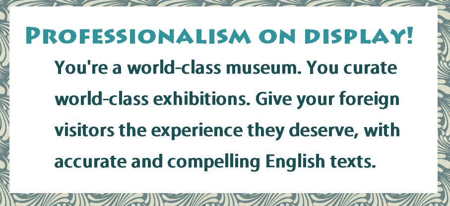 museumwaves